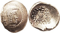 HIMYARITES, (Arabia), Ar Quinarius, Amdan Bayyin Yanaf, c. 100 AD, Head rt, symbol behind/Lgnd, small head r, scepter at rt, GIC-5718; Choice EF, deep...