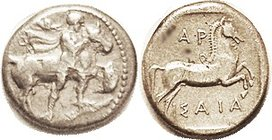 Drachm, 450-420 BC, Youth wrestling bull r/horse prancing rt; VF, nrly centered & well struck, blob of die failure at bull's foreleg; good metal. Rath...