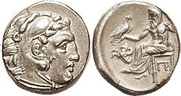 -- Drachm, of Lampsakos, Herakles head r/Zeus std l, forepart of Pegasos left, monogram under seat, Pr.1393; EF, obv sl off-ctr but head virtually com...