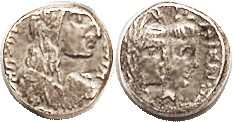 Silver Drachm, Aretas & Queen Shaqilath, 9 BC - 40 AD, GIC-5695, Bust of Aretas r/ Conjoined heads r; crude F or so, usual small & very thick flan, pa...