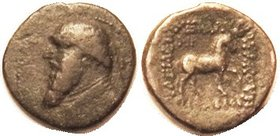 Mithradates II, 123-88 BC, Æ21 Tetrachalkon, Bust l., M behind/horse stg r, Sellw. 24.35 var, MP instead of AP above horse, clear; Nice F, dark brown ...