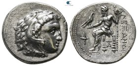 Kings of Macedon. Sardeis. Philip III Arrhidaeus 323-317 BC. Drachm AR