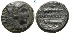 "Kings of Macedon. Uncertain mint. Alexander III ""the Great"" 336-323 BC. Bronze Æ"