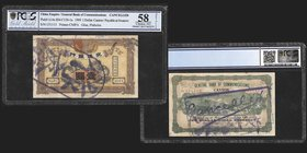General Bank of Communications