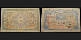 Ta Ching Government Bank 