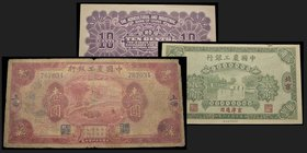 Agricultural and Industrial Bank of China
