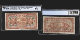 China Silk and Tea Industrial Bank