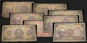 China and South Sea Bank Ltd
