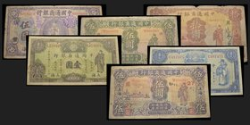 Commercial Bank of China Regular Issue, Dollar system