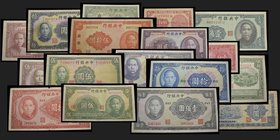 Central Bank of China (National)
