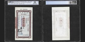 Central Bank of China