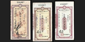Circulating Bearer Cashier Checks