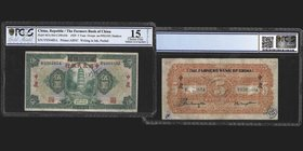 The Farmers Bank of China