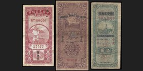 Farmers Bank of China