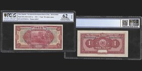 The Industrial Development Bank of China