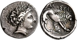 CELTIC, Southern Gaul. Insubres (?). Late 3rd to early 2nd century BC. Heavy Drachm (Subaeratus, 16 mm, 3.49 g, 11 h). Head of Artemis to right, weari...