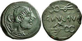 ETRURIA. Populonia. Late 3rd century BC. 11 Units (Bronze, 27 mm, 15.69 g, 9 h). Draped bust of Turms to right, wearing winged petasus; behind, cresce...