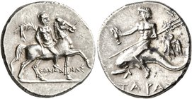CALABRIA. Tarentum. Punic occupation, circa 212-209 BC. Half Shekel (Silver, 18 mm, 3.60 g, 7 h), Sokannas, magistrate. ΣΩKANNAΣ Warrior on horseback ...