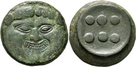 SICILY. Himera. Circa 430-420 BC. Hemilitron or Hexonkion (Bronze, 27 mm, 31.89 g). Facing gorgoneion with protruding tongue. Rev. Six pellets (mark o...