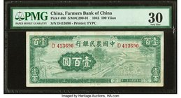 China Farmers Bank of China 100 Yuan 1942 Pick 480 S/M#C290-91 PMG Very Fine 30.   HID09801242017