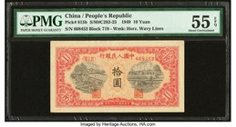 China People's Bank of China 10 Yuan 1949 Pick 815b S/M#C282-25 PMG About Uncirculated 55 EPQ.   HID09801242017