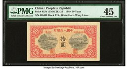 China People's Bank of China 10 Yuan 1949 Pick 815b S/M#C282-25 PMG Choice Extremely Fine 45.   HID09801242017