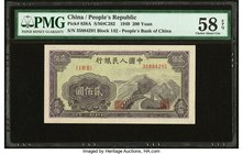 China People's Bank of China 200 Yuan 1949 Pick 838A S/M#C282 PMG Choice About Unc 58 EPQ.   HID09801242017