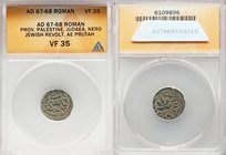 JUDAEA. The Jewish War (AD 66-70). AE prutah (17mm, 6h). ANACS VF 35. Jerusalem, Year 2 (AD 67/8). Year two (Paleo-Hebrew), amphora with broad rim and...