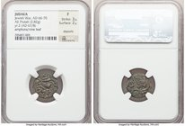 JUDAEA. The Jewish War (AD 66-70). AE prutah (17mm, 2.82 gm, 6h). NGC Fine 3/5 - 2/5, deposits. Jerusalem, Year 2 (AD 67/8). Year two (Paleo-Hebrew), ...