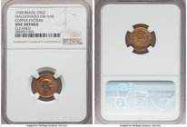 Republic 5-Piece Lot of Certified Assorted Patterns NGC, 1) copper Pattern Cruzeiro 1928 - UNC Details (Cleaned), Bentes-E98.02var (listed in gilt-cop...
