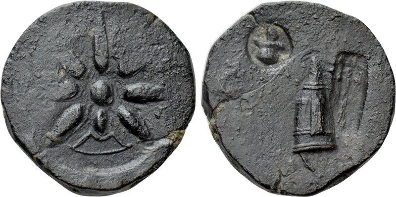 biddr - Numismatik Naumann, Auction 83, lot 168. ASIA