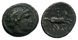 KINGS of MACEDON. Philip III Arrhidaios. 323-317 BC. Æ   Condition: Very Fine  Weight: 3.60 gr Diameter: 17 mm