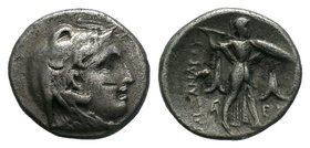 Ptolemaic kings of Egypt. Ptolemaios I Soter, as Satrap (323-305). AR Dachm   Condition: Very Fine  Weight: 3.69 gr Diameter: 17 mm