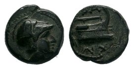 Kingdom of Macedonia - Demetrios Poliorketes (306-283 BC) - AE15    Condition: Very Fine  Weight: 1.94 gr Diameter: 12 mm