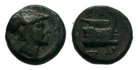 Kingdom of Macedonia - Demetrios Poliorketes (306-283 BC) - AE15    Condition: Very Fine  Weight: 1.82 gr Diameter: 12 mm