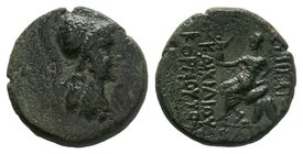 BITHYNIA, Prusa ad Olympum. C. Papirius Carbo, Proconsul. 62-59 BC. Æ.   Condition: Very Fine  Weight: 9.32 gr Diameter: 17 mm