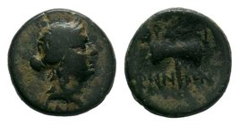 Lydia, Thyateira. Civic issue. 2nd century B.C. AE    Condition: Very Fine  Weight: 2.74 gr Diameter: 15 mm