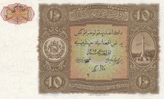 Afghanistan, 10 Afghanis, 1936, UNC, p17
