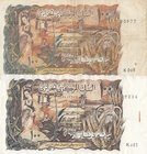 Algeria, 100 Dinars, 1970, VF / XF, p128, (Total 2 banknotes)