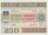 Azerbaijan, 250 Manat, 1993, UNC, p13A
