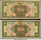 China Central Bank of China 5 Dollars 1928 Pick 196d S/M#C300-40c, Two Examples Fine-Very Fine or Better.   HID09801242017