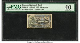 Greece National Bank of Greece 1 Drachma 1885 (ND 1897) Pick 40 PMG Extremely Fine 40. Previously mounted.  HID09801242017