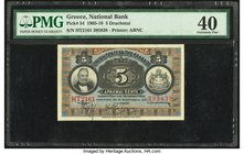 Greece National Bank of Greece 5 Drachmai 1905-18 Pick 54 PMG Extremely Fine 40.   HID09801242017
