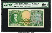 Greece Bank of Greece 500 Drachmai ND (1944) Pick 171s Specimen PMG Gem Uncirculated 66 EPQ. Two POCs; roulette Specimen punch; PMG Misattributes (194...