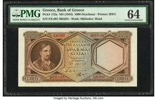 Greece Bank of Greece 1000 Drachmai ND (1944) Pick 172a PMG Choice Uncirculated 64.   HID09801242017
