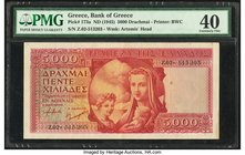 Greece Bank of Greece 5000 Drachmai ND (1945) Pick 173a PMG Extremely Fine 40.   HID09801242017
