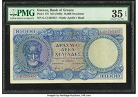 Greece Bank of Greece 10,000 Drachmai ND (1946) Pick 175 PMG Choice Very Fine 35 EPQ.   HID09801242017