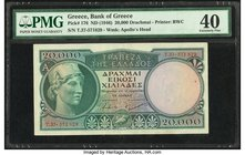 Greece Bank of Greece 20,000 Drachmai ND (1946) Pick 176 PMG Extremely Fine 40. Minor rust.  HID09801242017