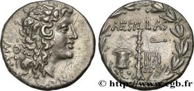 MACEDONIA - MACEDONIAN PROVINCE - THESSALONIKI