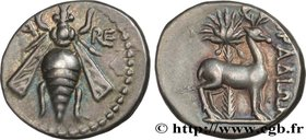 PHOENICIA - ARADOS
